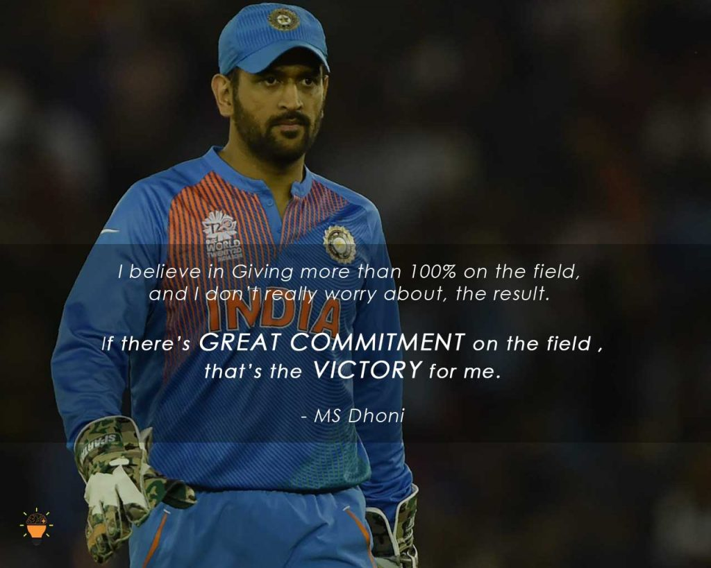 Some Inspiring Quotes from Famous Cricketers of the World- MS DHONI